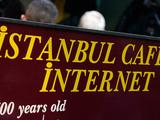 500 Jahre Internet