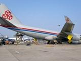 Umgekipptes Flugzeug