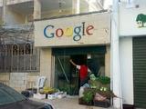 Google Gemüseladen