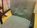 Was hat der Stuhl vor?