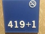 Interessante Zimmernummer
