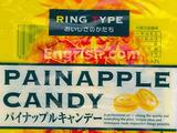 Painapple