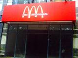 oMc McDonalds